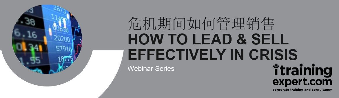 Webinar Free - How to Lead & Sell Effectively in Crisis